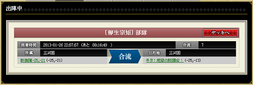 201301281829088f9.png