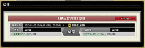 2013012818513740d.png