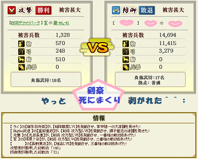 20130204090910a26.png