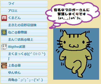 20130204124221313.png