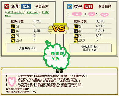 201302041415009eb.png