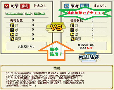 20130204141557f87.png
