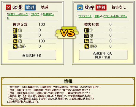 20130211003431385.png