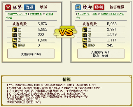 20130211005414ae8.png