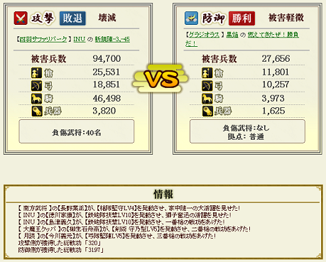 20130211020709229.png