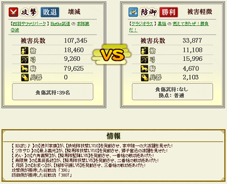 20130211020912422.png