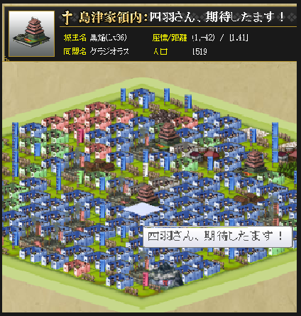 2013021102141999f.png