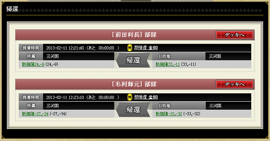 20130211123026733.png