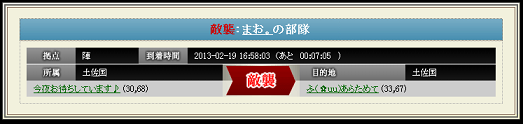 20130222235306108.png