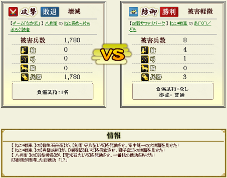 2013022301540293b.png