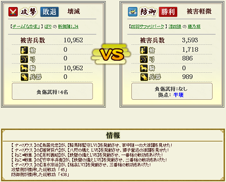 20130226170630070.png
