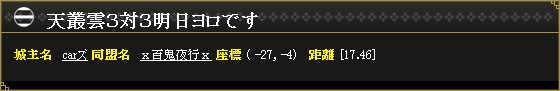2013030416251557a.png