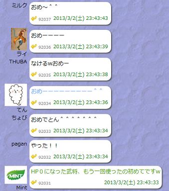 201303050435472d0.png