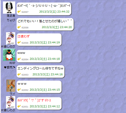 20130305043954443.png