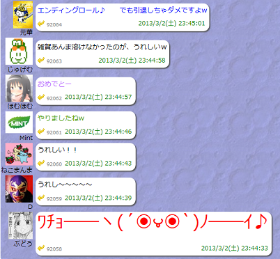 20130305044146477.png