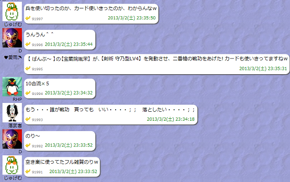 20130305045530965.png