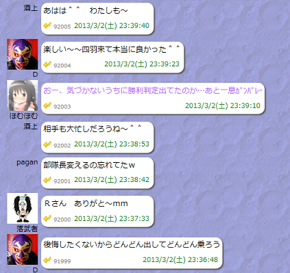 20130305045648a41.png