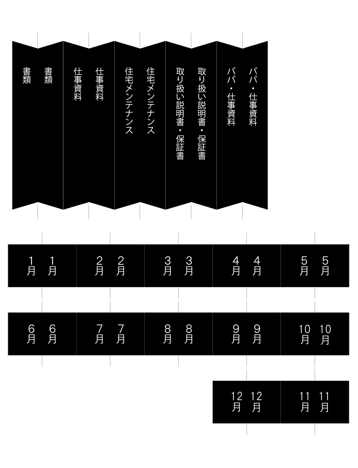 201411021832294b4.jpg