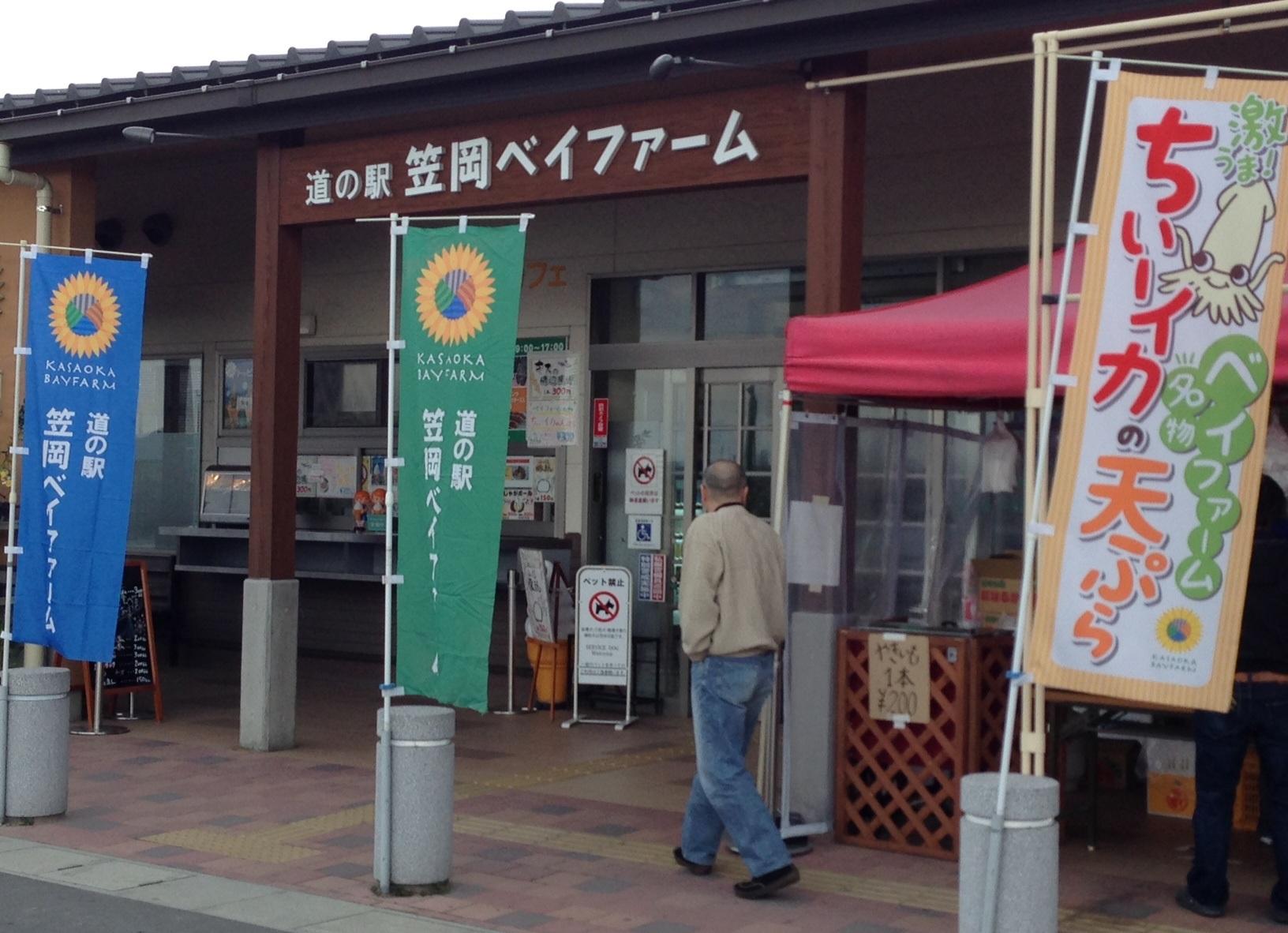 20140119-13.jpg