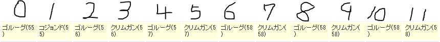 20130130193545662.png