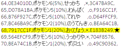 20130130193852048.png