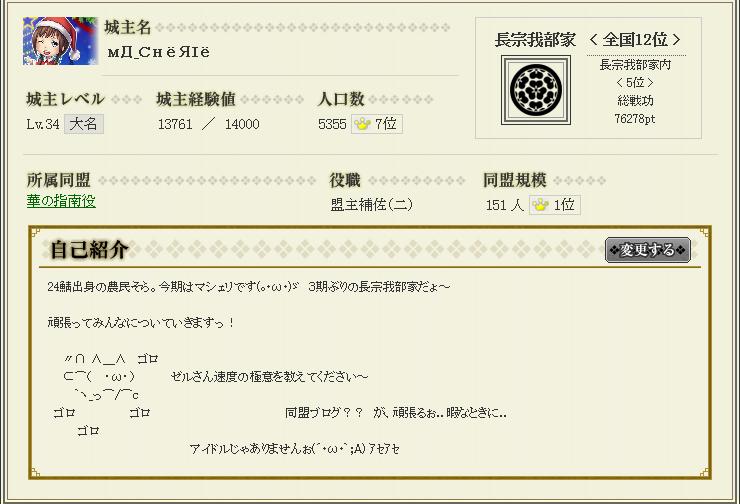 20140104purohu.png