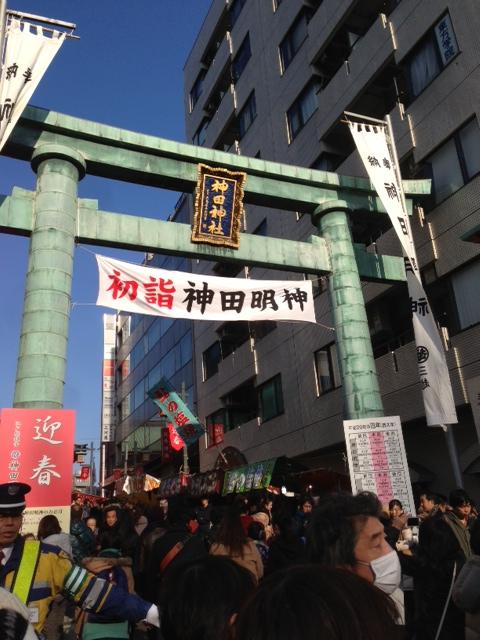 2014_kanda_hatsumode.jpeg