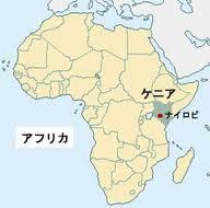 ケニア地図