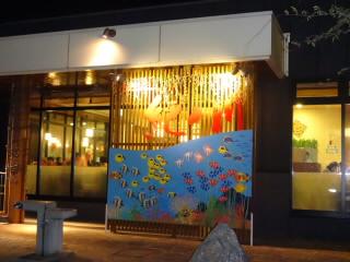 紀ノ川SA