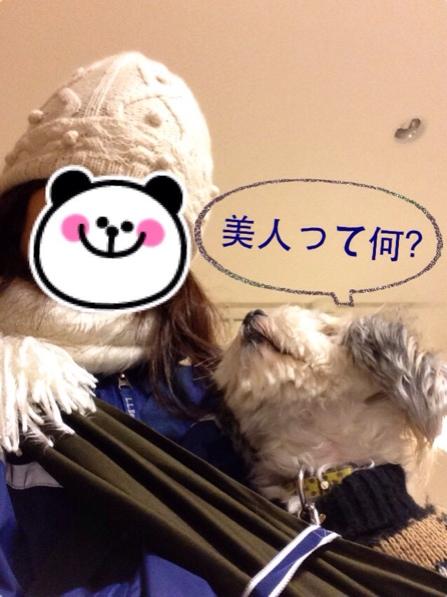 fc2blog_20141203123828ab5.jpg