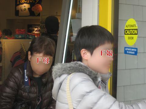 20101013-223