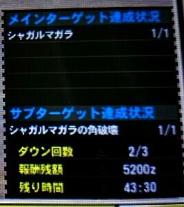 fc2_2013-11-17_20-19-17-006.jpg