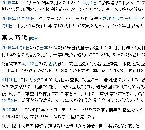 20101013DATA1.jpg