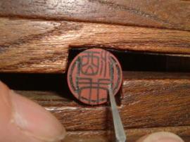 手彫り印鑑 粗彫り