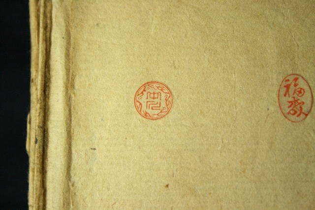 龍紋の手彫り印鑑