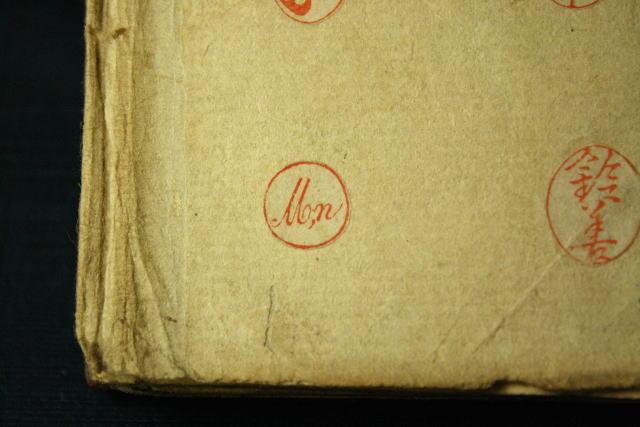 アルファベットの手彫り印鑑