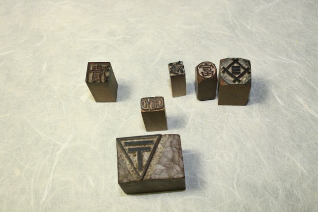 柘の手彫り印鑑(活字用 駒)