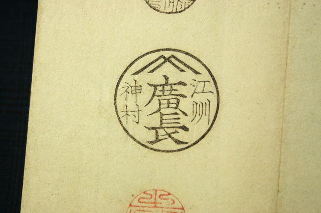 江戸職人の手彫り印鑑