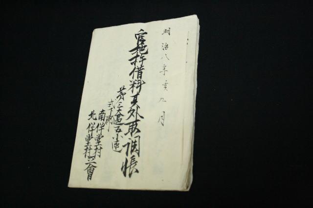 明治初期の手彫り印鑑資料