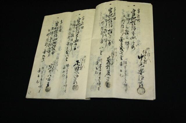 手彫り印鑑の資料