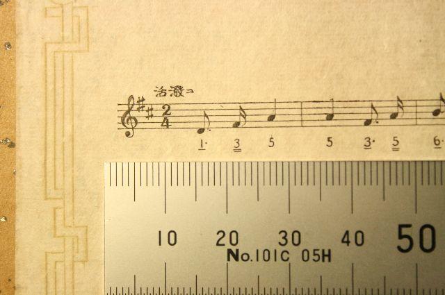 手彫りゴム印