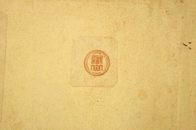 完全手彫り印鑑 龍紋