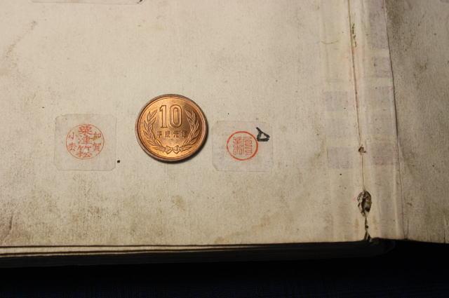 明治時代の手彫り印鑑 印篆