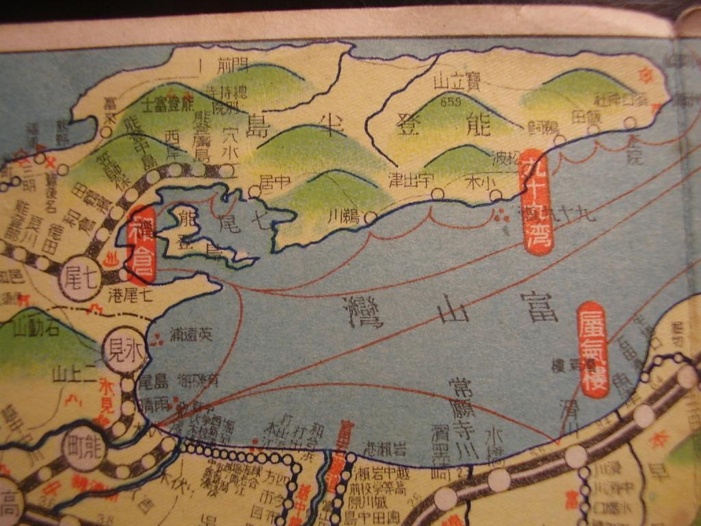 石川1-1