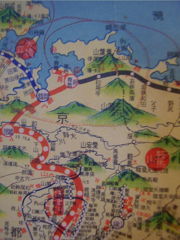 京都1-5