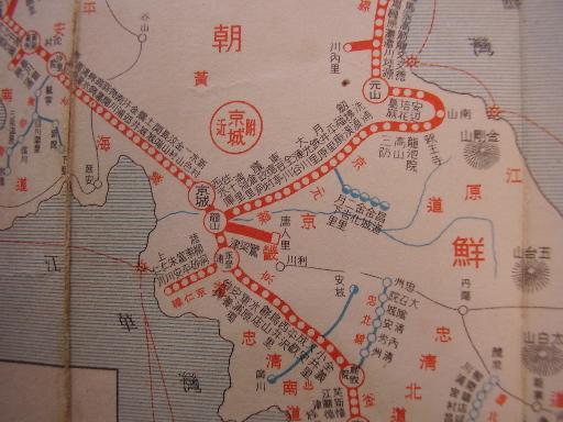 台湾・韓国・北朝鮮1-5