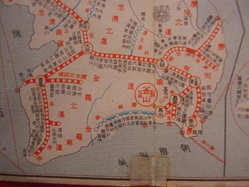 台湾・韓国・北朝鮮1-4