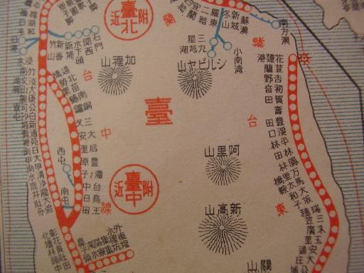 台湾・韓国・北朝鮮1-13