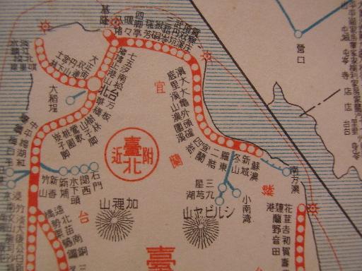 台湾・韓国・北朝鮮1-12