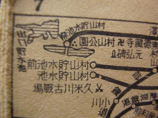 ちょい41-9